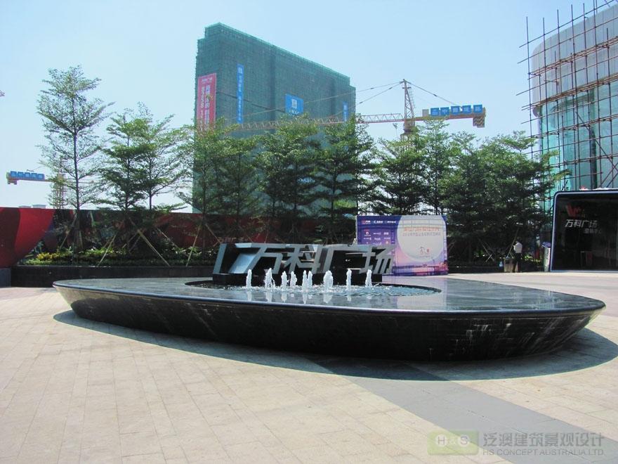 东莞长安中心-泛澳景观设计(广州)有限公司